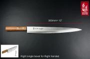 Нож Yanagiba Zhen Carbon Stainless Steel Series 300мм