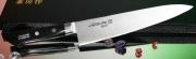 Нож Gyuto Fujiwara FKH Series 270mm