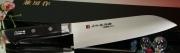 Нож Santoku Fujiwara FKM Series 180mm