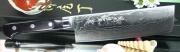 Нож Nakiri Hattori HD Series 165мм