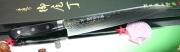 Нож Sujihiki Hattori HD Series 240мм