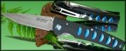 Складной нож Mcusta MC-42C