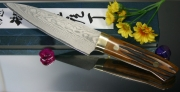 Нож Gyuto Saji VG-10 Damascus Series Type2 135мм