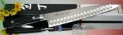 Нож Gyuto Misono Molybdenum Steel с выемками 240мм