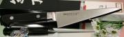 Нож Boning Misono Molybdenum Steel 145мм