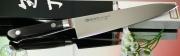 Нож Gyuto Misono Molybdenum Steel  195мм