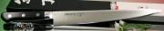 Нож Sujihiki Misono Molybdenum Steel  330мм