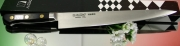 Нож Sujihiki Misono Sweden Steel 240мм