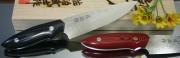 Нож Petty Saji Core-less Damascus Series 130мм