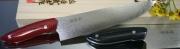 Нож Gyuto Saji Core-less Damascus Series 230мм