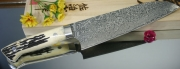 Нож Santoku Saji R-2 Damascus Series 180мм