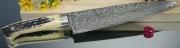 Нож Gyuto Saji R-2 Damascus Series 180мм