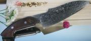 Нож Santoku Saji New Design Damascus Series 170мм