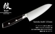 Нож Santoku Yaxell Mon Series 125mm