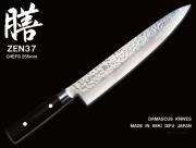 Нож Gyuto Yaxell Zen Series 255mm
