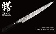 Нож Slicer Yaxell Zen Series 255mm