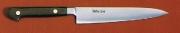 Нож Petty Masamoto CT Series 120мм