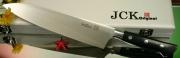 Нож GyutoHattori FH Series 210мм