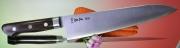 Нож Gyuto Masamoto HC Series 210мм