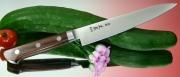 Нож Petty Masamoto HC Series 120мм