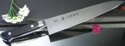 Нож Gyuto Kagayaki CarboNext series 270мм