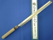 Нож Takobiki Masamoto KK Series 240мм