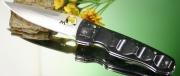Складной нож Mcusta Black korian MGV MC-123