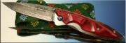 Складной нож Mcusta Kasumi MC-72D