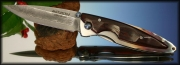 Складной нож Mcusta Kasumi MC-73D