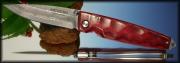 Складной нож Mcusta Take MC-78D