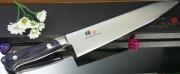 Нож Gyuto Kagayaki VG-10 series 210мм