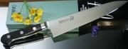 Нож Gyuto Misono 440 Series 210мм