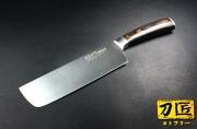 Нож Nakiri Zhen Carbon Stainless Steel Series 175мм