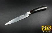 Нож Petty Zhen Carbon Stainless Steel Series 124мм