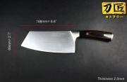Топорик Zhen Carbon Stainless Steel Series 168мм