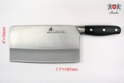 Топорик Zhen Carbon Stainless Steel Series 197мм