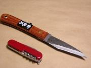 Складной нож Aoko Ikeuchi 100мм