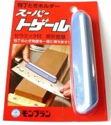 Керамическая направляющая для заточки ножей