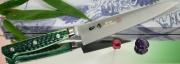 Нож Petty Shiki Custom Limited Edition Clad 120mm
