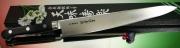 Нож Sujihiki Hiromoto Gingami №3 Series 330мм