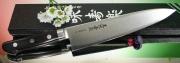 Нож Gyuto Hiromoto Gingami №3 Series 300мм