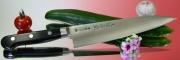 Нож  Gyuto Hiromoto Aogami Super Series 210мм