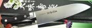 Нож Santoku Hiromoto Gingami №3 Series 190мм