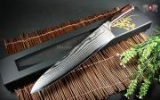 Нож Gyuto Zhen Damascus Series 295мм